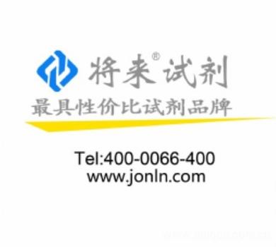 CAS:10177-29-4,4-氯烟酸厂家