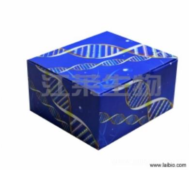 人黄体生成素(LH)ELISA试剂盒说明书