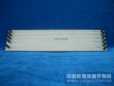 GSX-J2359型电阻定律演示器