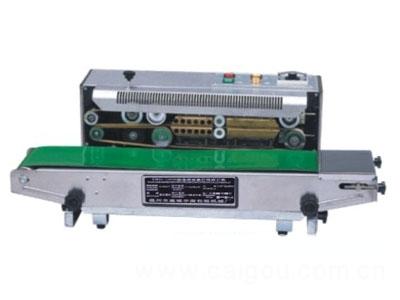 自动薄膜封口机 型号:HY-FR-900