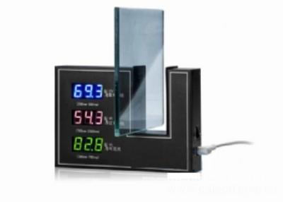 红外光透过率计/光学透过率测量仪/玻璃红外透过率检测仪  型号;HAD103A