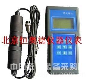 透光率计/透光率仪 型号:ZNATL-100