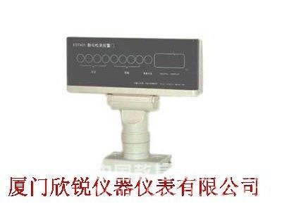 EST403静电检测报警器