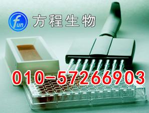 小鼠毒蕈碱型胆碱受体M3ELISA Kit价格,CHRM3进口ELISA试剂盒说明书北京检测