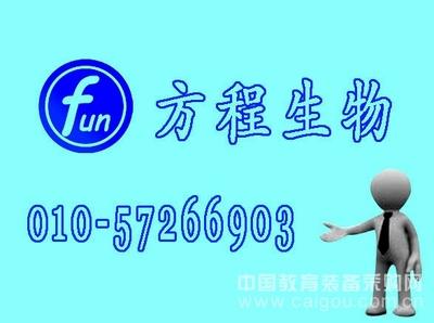 小鼠雌激素受体βELISA Kit价格,ERβ进口ELISA试剂盒说明书北京检测