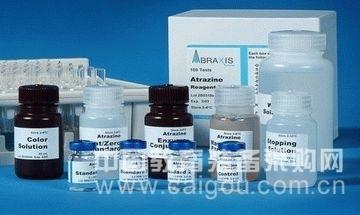 6-氨基-2-乙酰氨基苯酚-4-磺酸40306-75-0