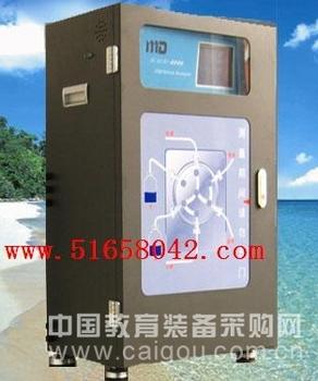 氨氮在线分析仪/在线氨氮分析仪/在线氨氮检测仪  型号:HAD-AD