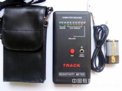 便携式电阻仪/表面电阻测试仪:RF-100
