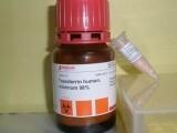 蝙蝠葛氰甙元(127350-68-9)标准品|对照品