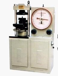 水泥试验机 型号:BJ-KZY-300KN