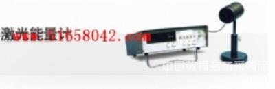 激光能量计 型号:BGSM200