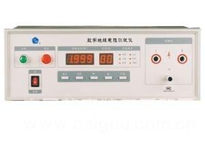 数字绝缘电阻测试仪/高阻计 型号:HA-PC40A