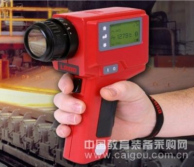 Cyclops系列便携式红外测温仪