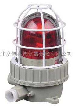 防爆声光报警器/防爆报警器 型号:HAD-BBJ-Z-R-24V