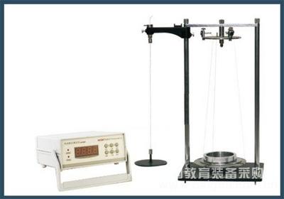 转动惯量测试仪(三线摆及扭摆  型号;HAD-DH4601A