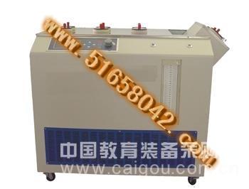 多功能低温试验器(型号:HCJ1-SYD-510F1
