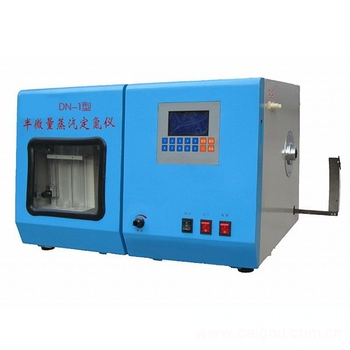 DN-1半微量蒸汽定氮仪