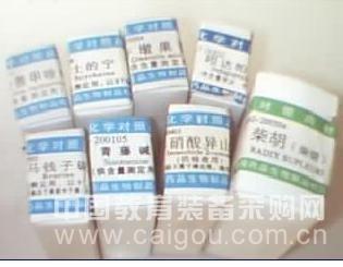 进口标准品CAS号:88889-14-9N/A(non-d)标准品福辛普利-d7钠盐