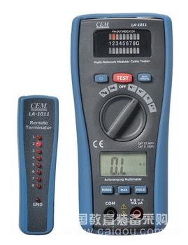 多功能电脑网络电缆测定仪 网络寻线仪  型号:HAD-LA-1011