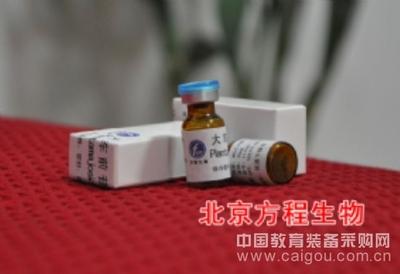 小鼠肿瘤标志物(CA724)ELISAKit检测价格说明书
