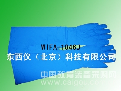 超低温防护防液氮手套  产品货号: wi101366