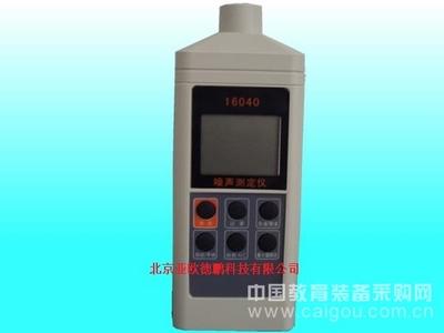 噪声测定仪/噪声仪/噪声计/分贝仪/分贝计/声级计