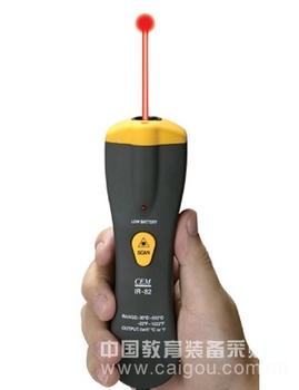 红外线测温专用探头