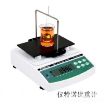 北京哪里有卖液体比重天平