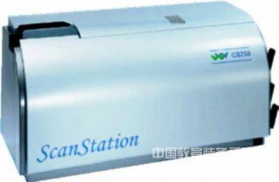 缩微胶片扫描仪
