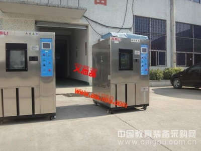 冷热水循环试验机 生产厂家 详细资料