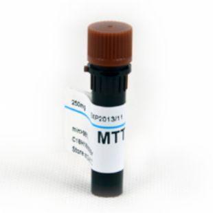 羟脯氨酸测试前处理试剂