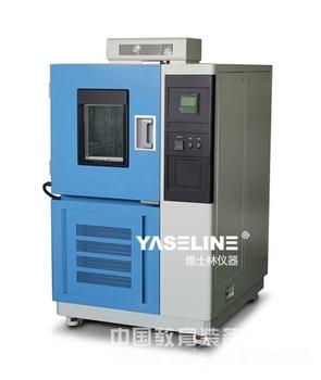 中国恒温恒湿试验箱价格对比