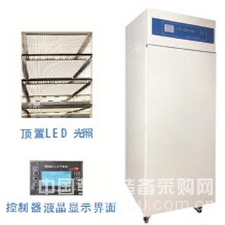 厂家直销 冷光源光照培养箱MGC-150B-LED