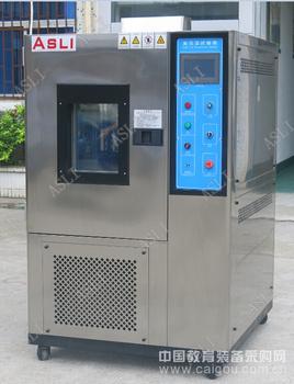 辽宁-40低温试验箱多少钱一台