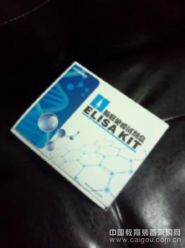 大鼠白介素1(IL-1)elisa试剂盒