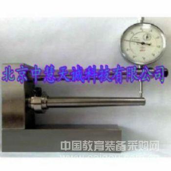 瓶坯壁厚度测试仪型号:SGY-11