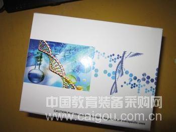 长期供应 人杀伤细胞凝集素样受体ELISA试剂盒