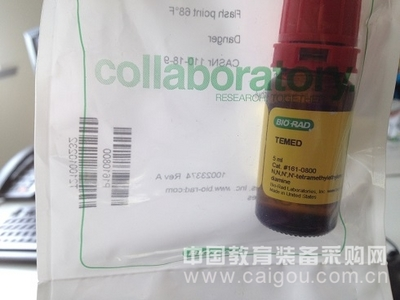 SABC(小鼠IgG)-PODkit   品牌试剂,实验专用,品质保证
