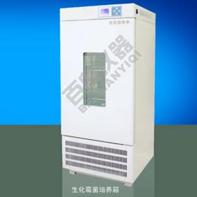 生化培养箱SPX-250BF