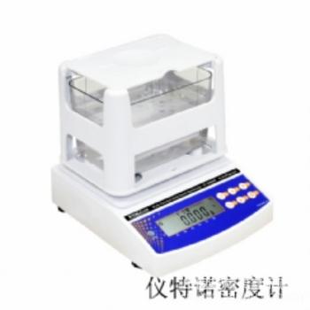 塑料表观密度测定仪ET-320RP