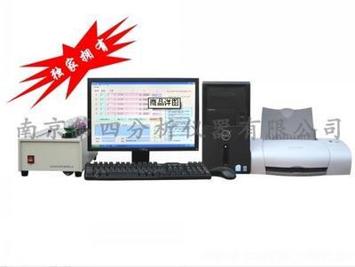 铝合金分析仪 铁矿石分析仪 有色金属分析仪