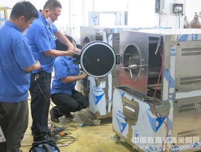 HAST-35 HAST高度加速寿命实验机
