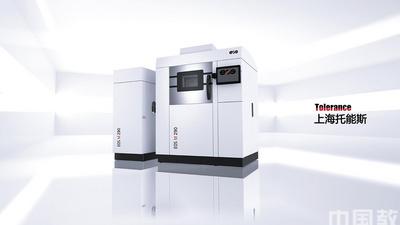 德国EOS M290工业级3D打印机-上海托能斯