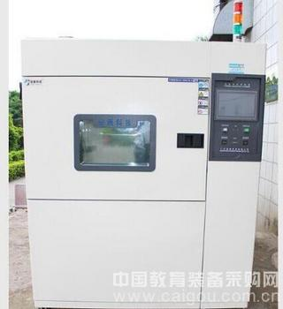 潮州冷热循环试验箱
