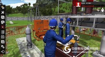 电力检修仿真实训系统,电力系统三维仿真教学培训