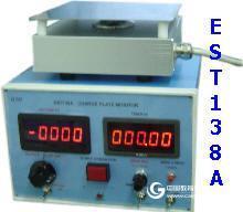 静电带电平板监测仪,平板静电分析仪,离子平衡分析仪EST138A