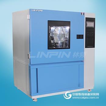 广州淋雨检测箱价格 淋雨检测箱说明书 非标定做淋雨检测箱lp