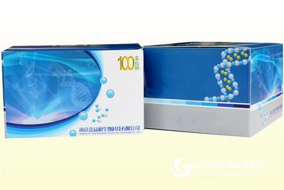 人微量转铁蛋白ELISA试剂盒