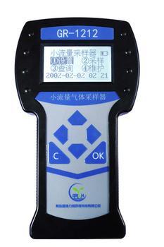 小流量气体采样器(职业卫生)