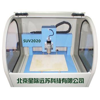 线路板PCB雕刻机